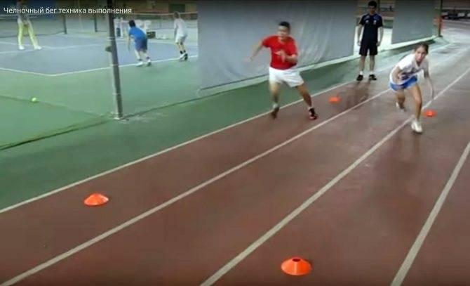 Челночный бег. техника выполнения, правила и нормативы