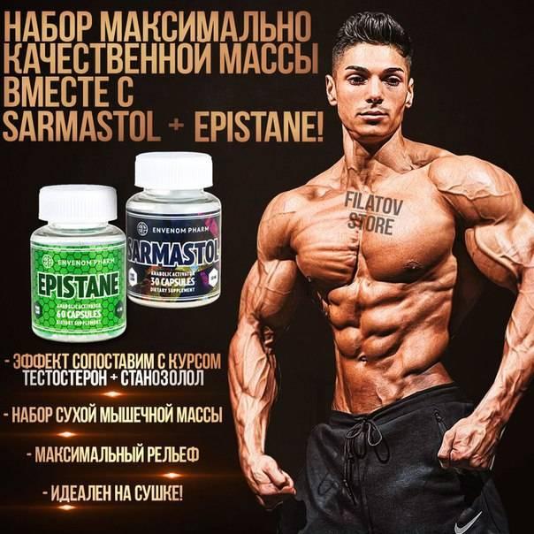 Аминокислоты для мышц: рейтинг самых лучших для быстрого роста мышц. отзывы, фото, видео, инструкция по применению