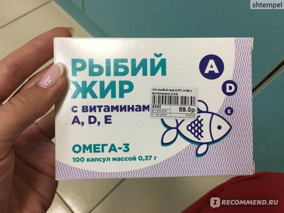 Почему на омегу-3 все-таки стоит потратить деньги: страсти по рыбьему жиру | plastika-info.ru