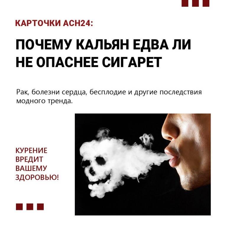 Проклятие стирального порошка. почему бытовая химия опаснее курения сигарет