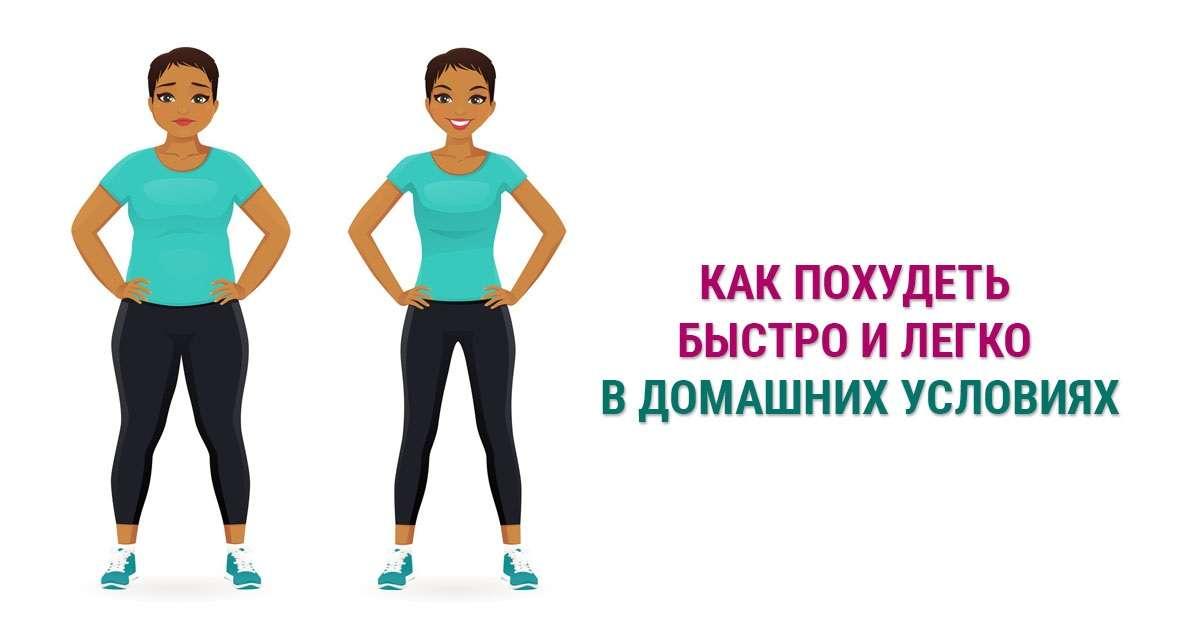 Диета «5 столовых ложек»: отзывы похудевших и реальные результаты до минус 20 кг с фото, меню на неделю | диеты и рецепты