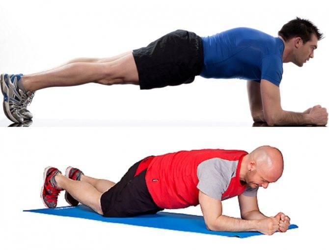 Боковая планка: как правильно делать, какие мышцы работают
