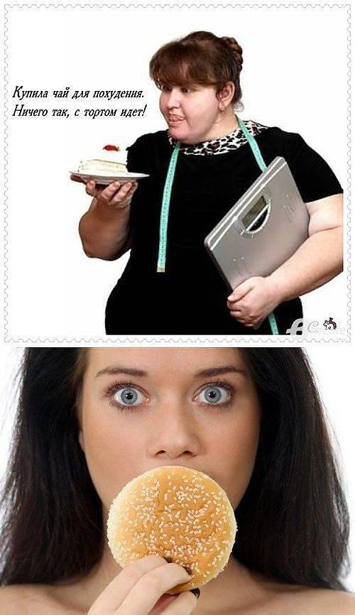 Как перестать есть много