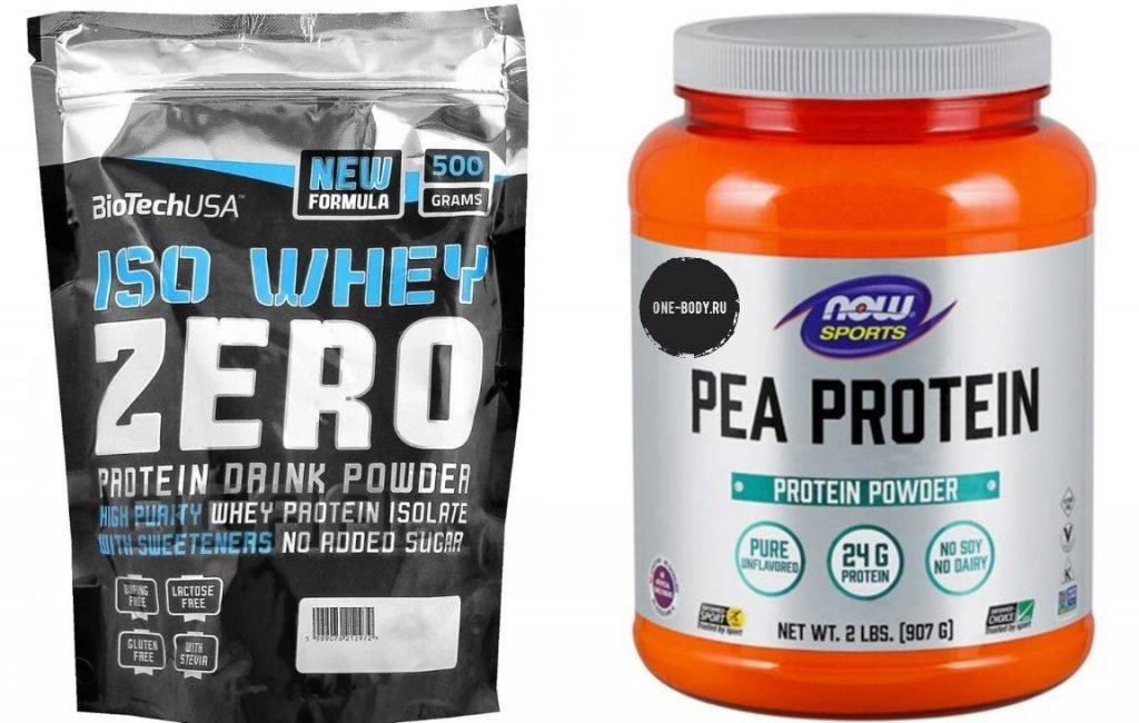 Топ-10 дешевого протеина хорошего качества
