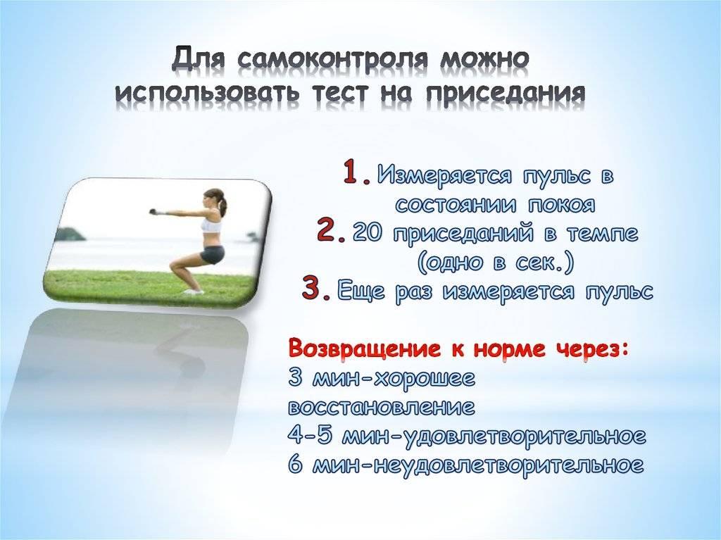 Проверьте свое здоровье: 8 домашних тестов