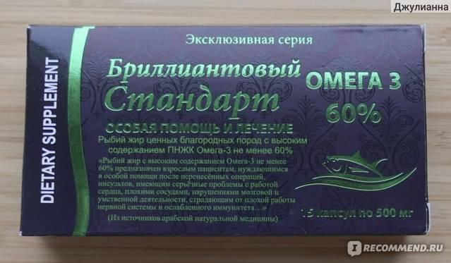 Омегу-3 можно не покупать: на какие продукты стоит тратить деньги