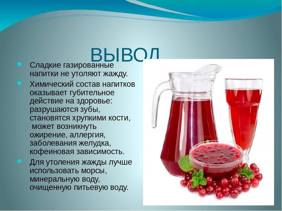 Газированные напитки: как выбрать самый безопасный?