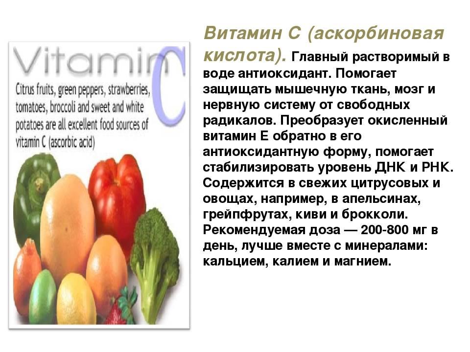 Аминокислота изолейцин – свойства и в каких продуктах содержится
