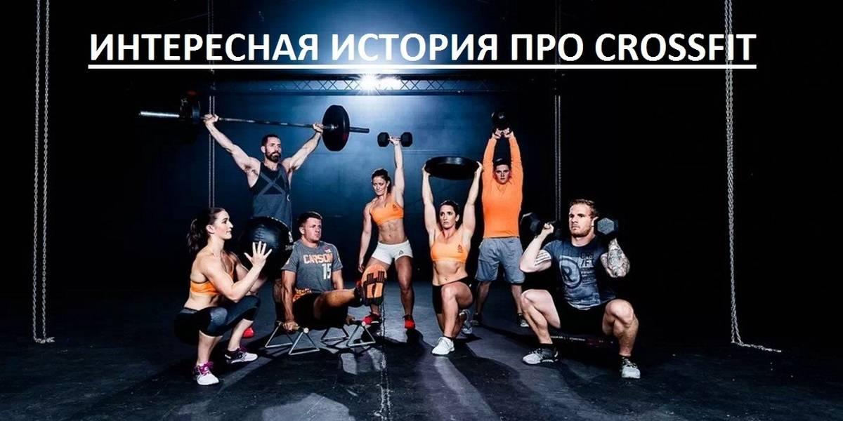 Кроссфит комплексы упражнений