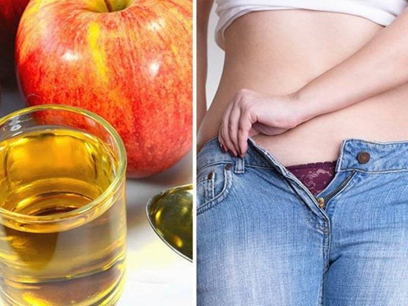 Яблочный уксус для похудения: польза и вред - помогают ли обертывания и можно ли его употреблять, как пить с медом и содой, как принимать?