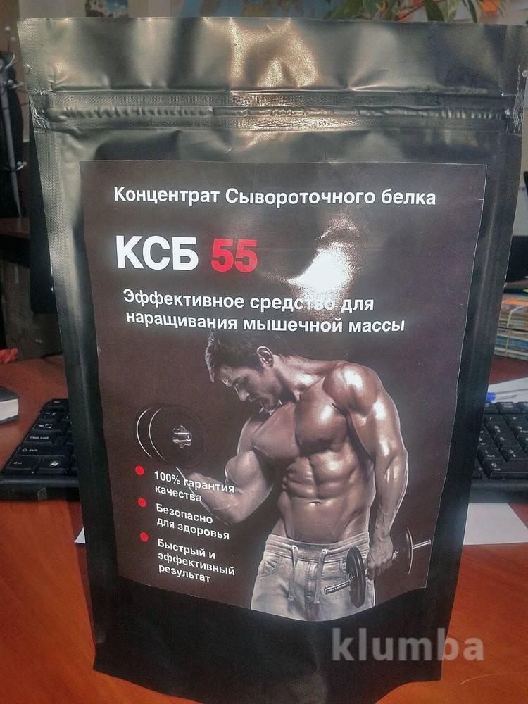 Топ рейтинг самых безопасных стероидов для набора мышечной массы