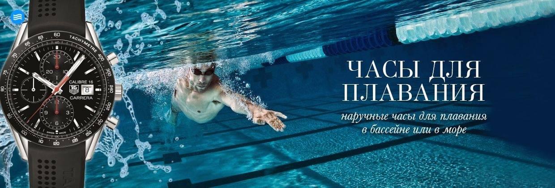 Лучшие водонепроницаемые фитнес браслеты - рейтинг 2021 (мая)