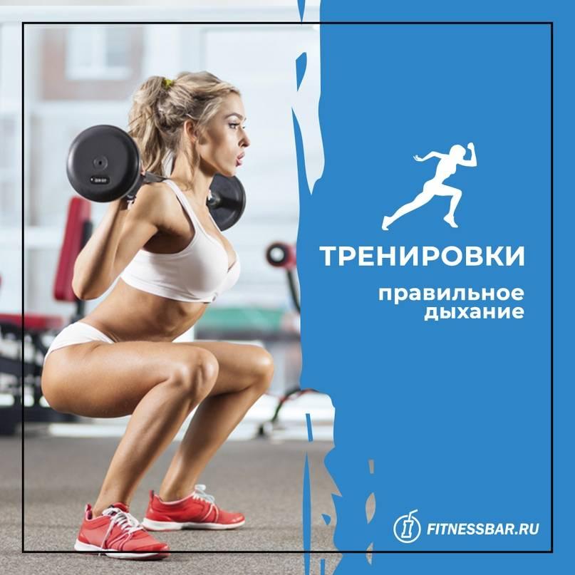 Тренировки дыхательной системы при спортивных нагрузках