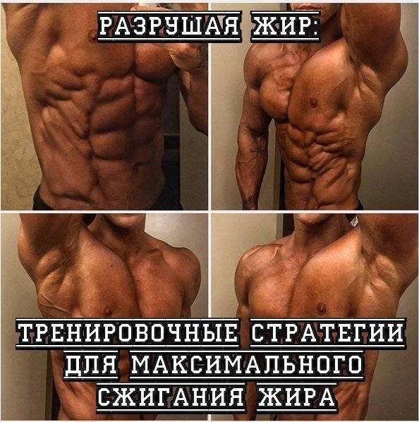 Cпортивная диета для мужчин, план на неделю для похудения, как сжечь жир