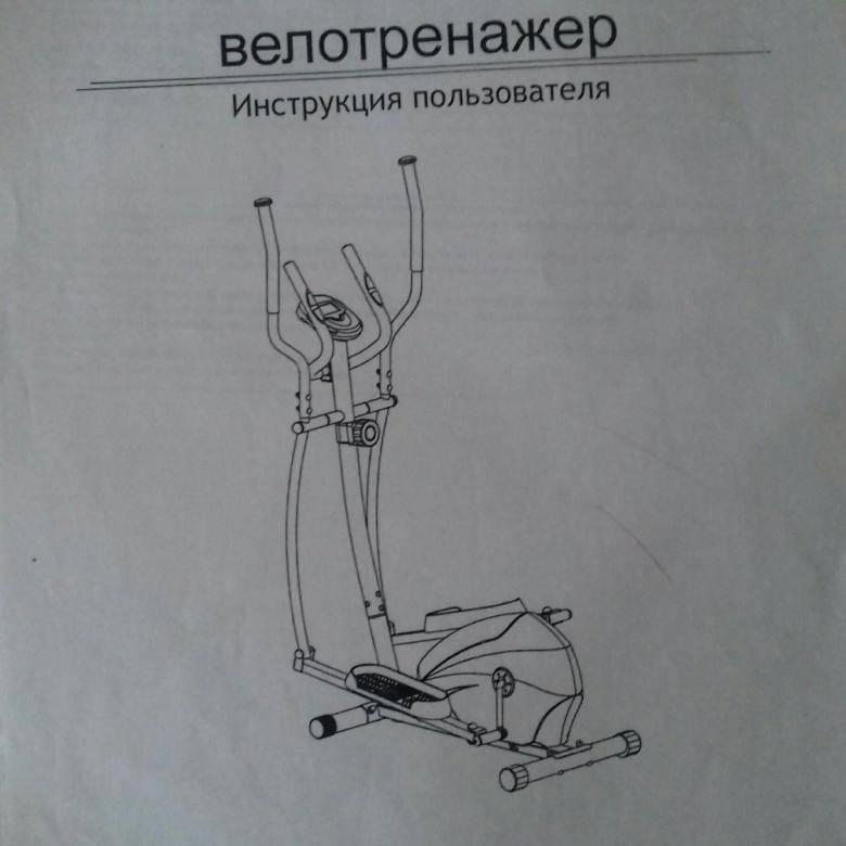 Как включить и выключить велотренажер, как правильно заниматься?