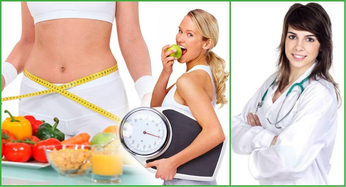 Фитнес-диета: питание, меню на неделю, отзывы | food and health