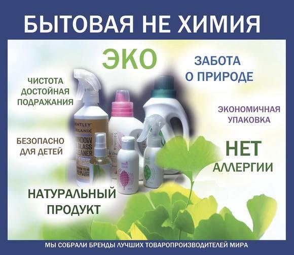 Самые безопасные сигареты в россии