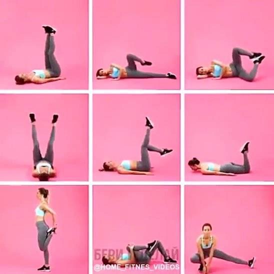 Что нужно есть и делать, чтобы похудели ноги? :: polismed.com