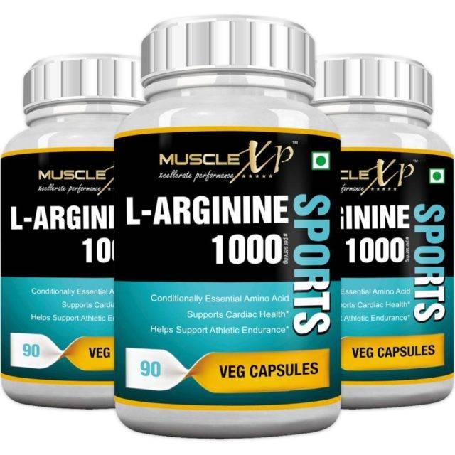 Орнитин: для чего принимают аминокислоту в бодибилдинге, топ-3 добавки