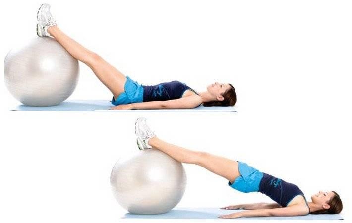 Накачать ягодицы на фитболе можно, выполняя эти упражнения по несколько минут в день