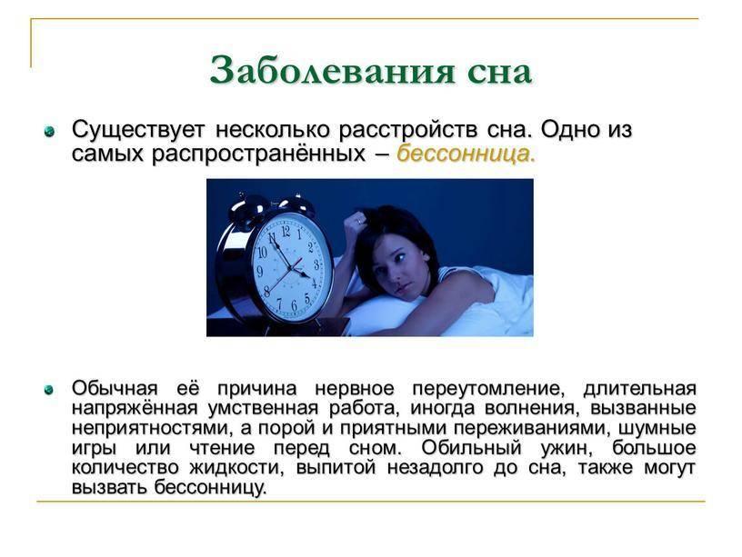Как увеличить глубокий сон