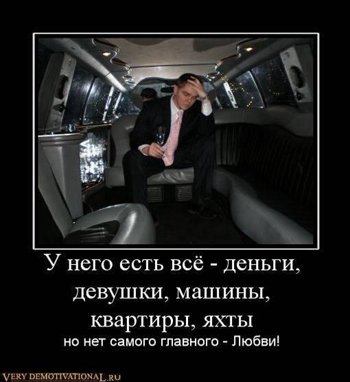 «справедливая» россия! зачем правительство пересаживает нас на «жигули»? точнее, на дорогие «жигули»…