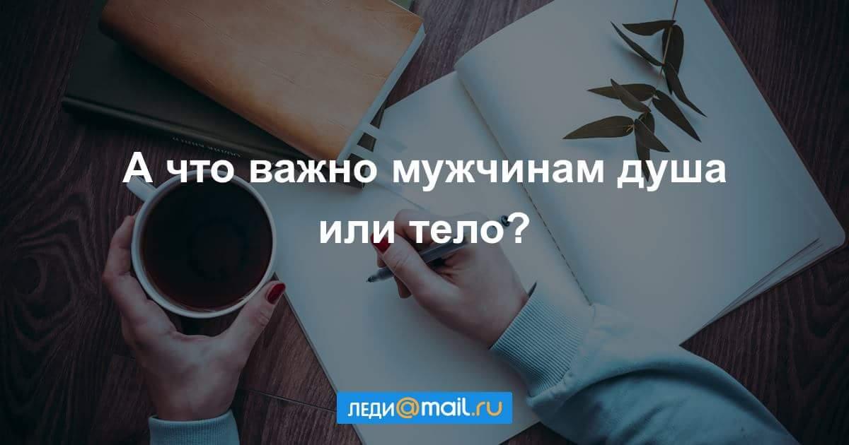 Почему девушки бросают парней: 10 реальных причин и как этого избежать | lovetrue.ru
