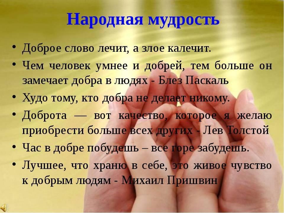 Русская баня — забытое средство борьбы с болезнями