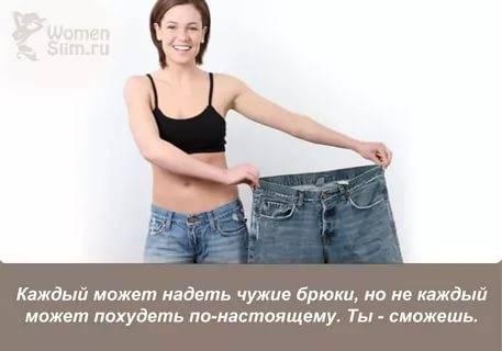 Аппаратный массаж для похудения (прессотерапия, лимфодренажный, вакуумный)