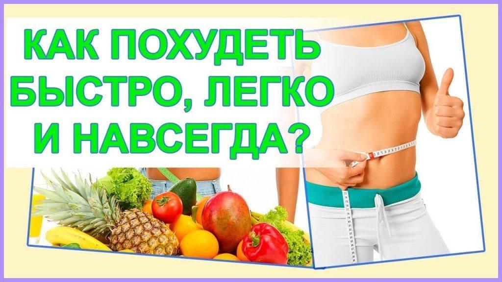 12 причин нежелательной потери веса. заболевания, при которых человек худеет, не прилагая усилий | университетская клиника
