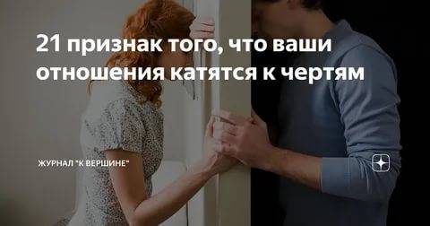 Что чувствуют мужчины при разрыве отношений