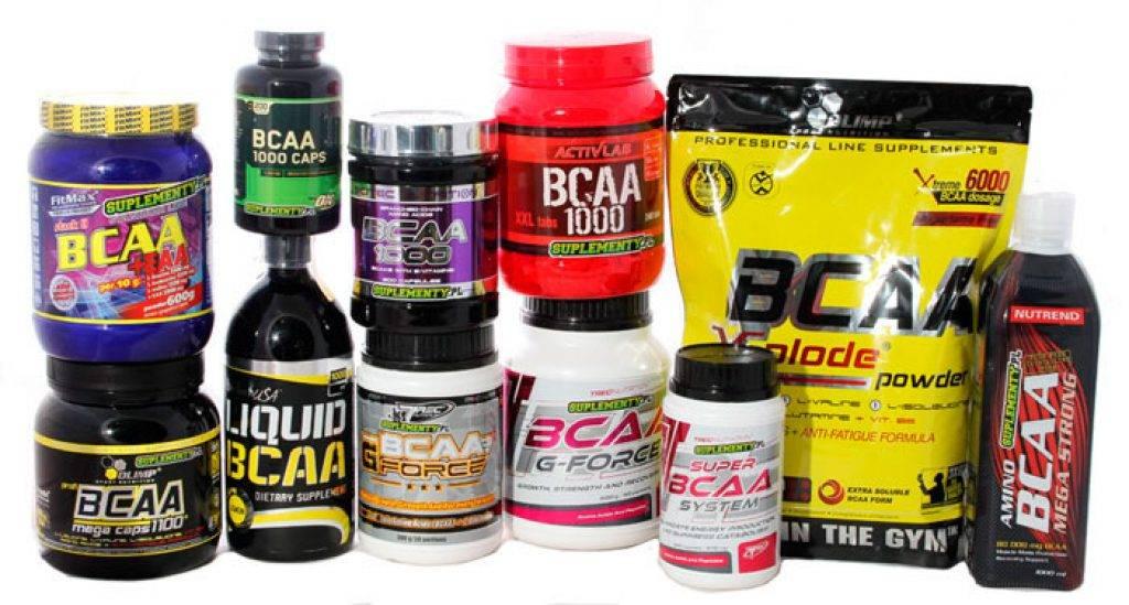 Для чего нужны bcaa и как их принимать: дозировки, эффективность, польза и вред