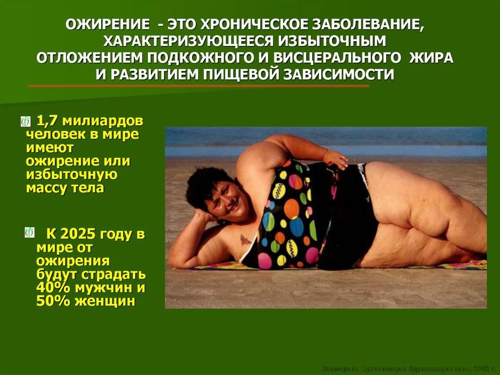Почему много ешь и не толстеешь?