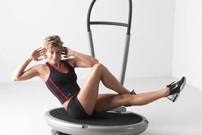 Вибротренажеры для похудения отзывы. вибротренажеры для похудения: 15 отзывов на 39 товаров