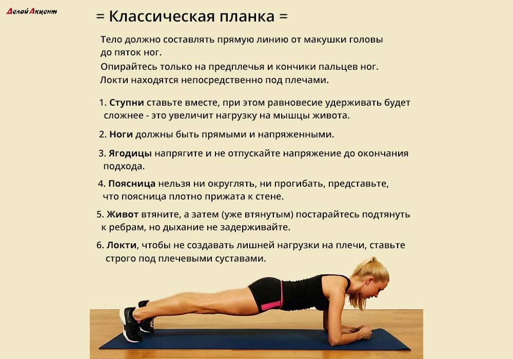 """Упражнение """"обратная планка"""": особенности выполнения, польза, возможные ошибки"""