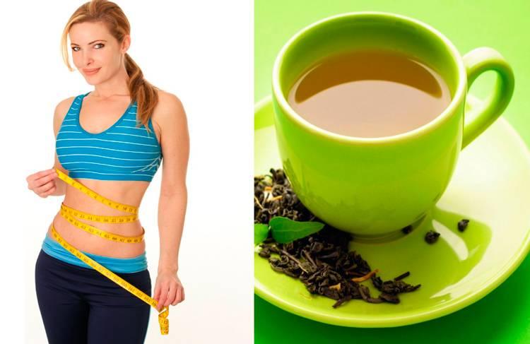 Как похудеть с помощью зеленого чая и терять вес естественным образом?