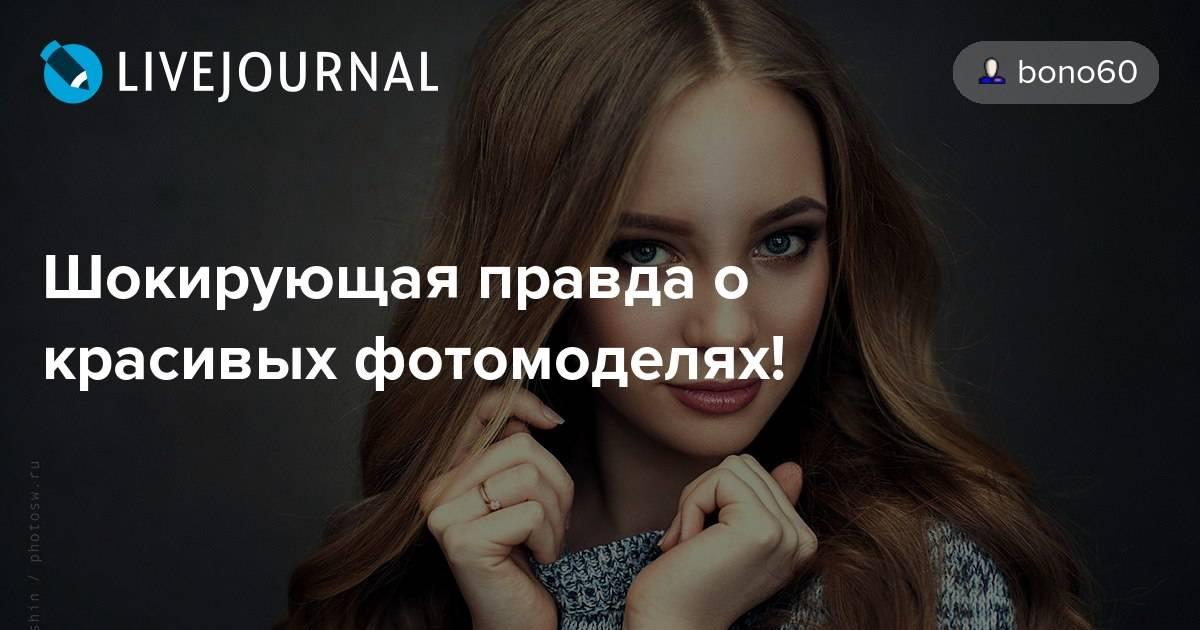 ᐉ как стать красивой и привлекательной девушкой. как быть красивой, если вы недовольны своей внешностью - mariya-mironova.ru