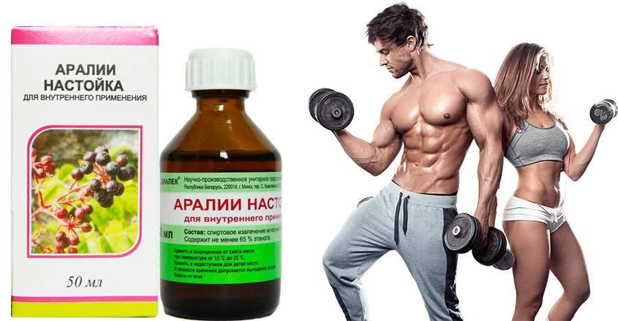 Растительные стероиды - альтернатива синтетическим препаратам » спортивный мурманск