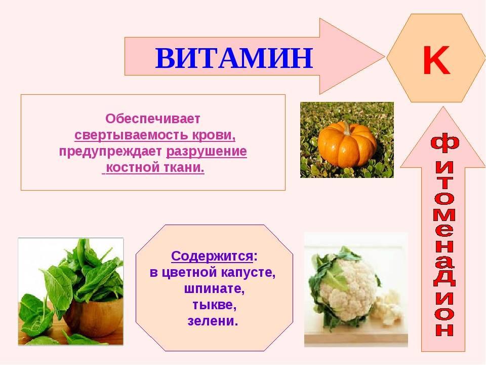 В каких продуктах содержится витамин d и как восполнить его дефицит