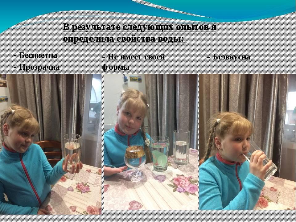 Недельный эксперимент с фото: девушка провела 7 дней только на чистой воде — какие результаты?