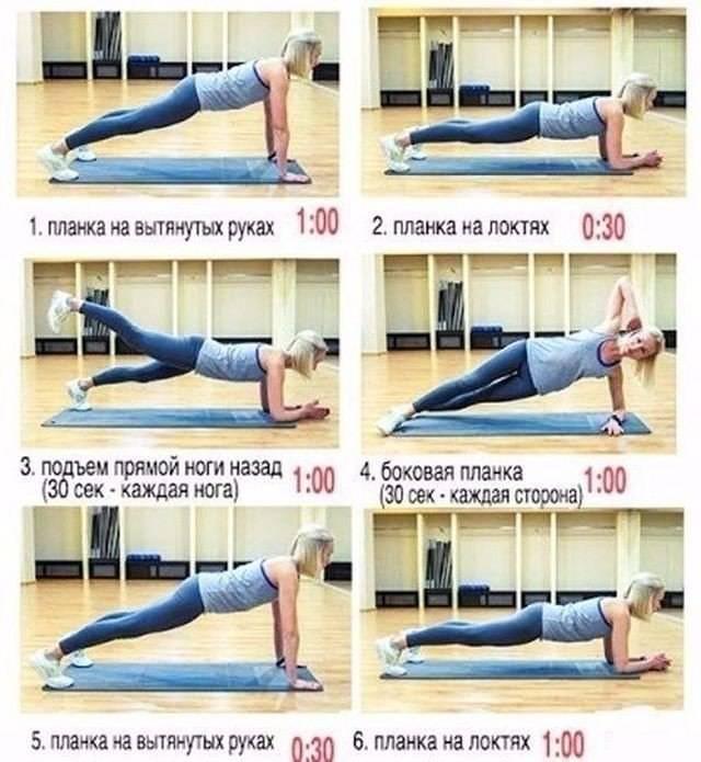 Как убрать живот: 10 правил и советов + 20 упражнений
