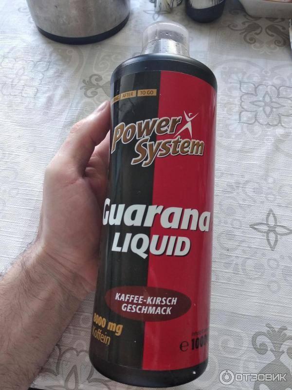 Guarana liquid: как принимать, инструкция, эффективность, фото и отзывы