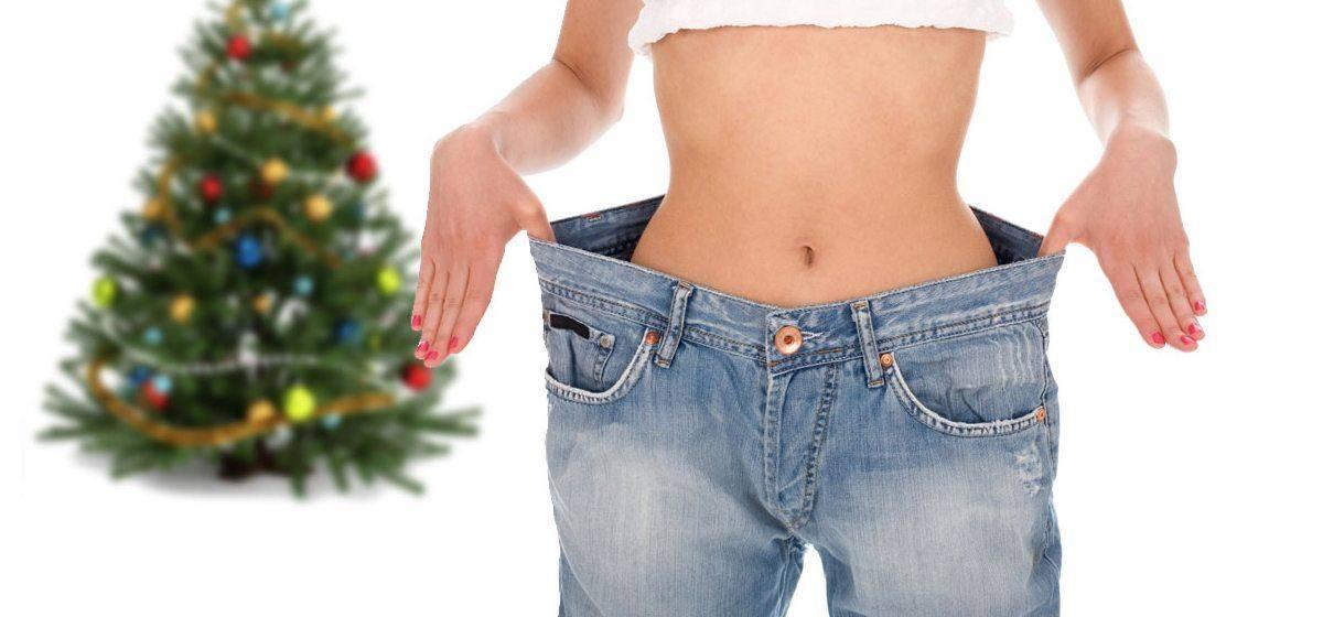 Диета перед новогодними праздниками    - диеты для похудения