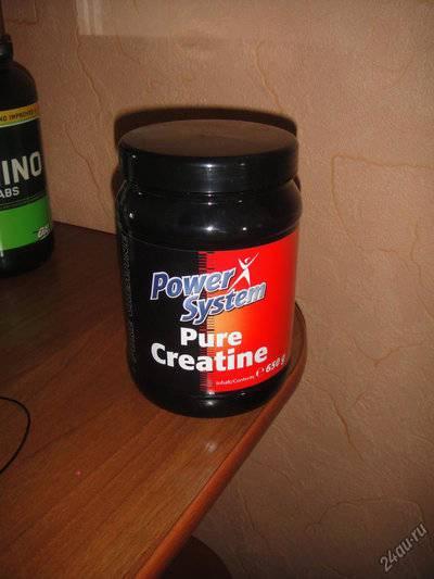 Pure creatine   – vplab nutrition