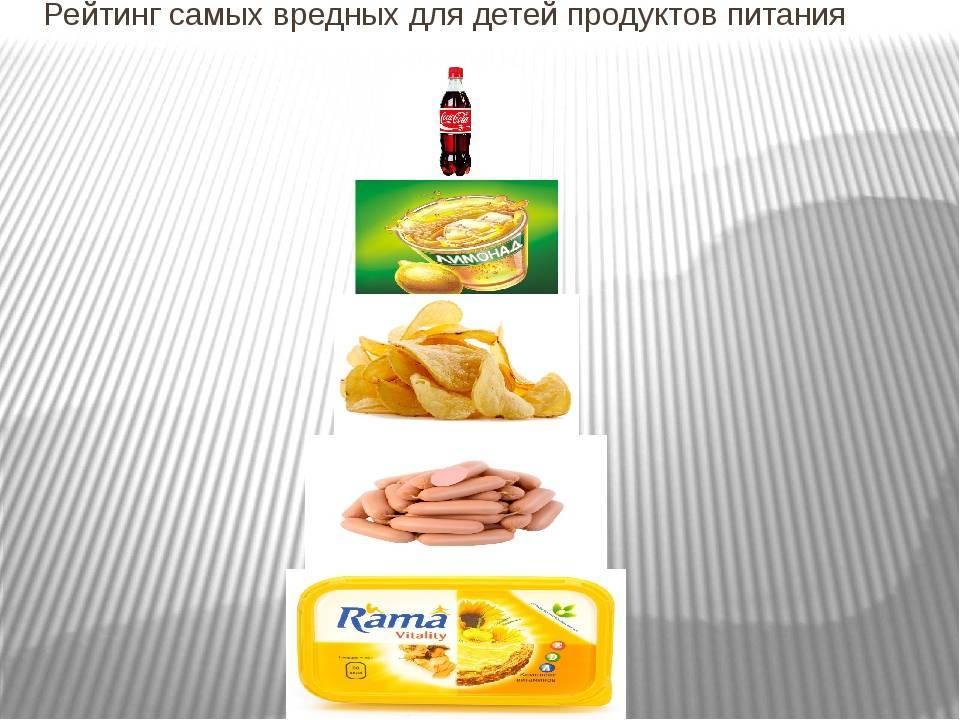 Вредные продукты питания: топ самых губительных для здоровья человека, какую еду стоит исключить из рациона