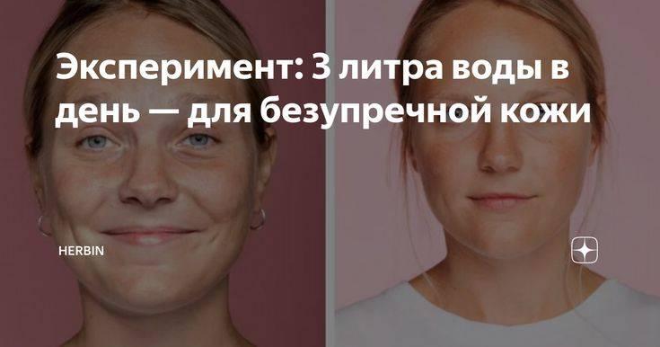 Московский блогер умер после 40-дневного эксперимента с голоданием