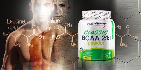 Аспарагиновая кислота: структурная формула, функции, синтез