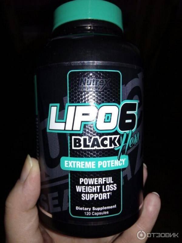 Жиросжигатель lipo 6 для похудения женщин: свойства, состав - похудейкина