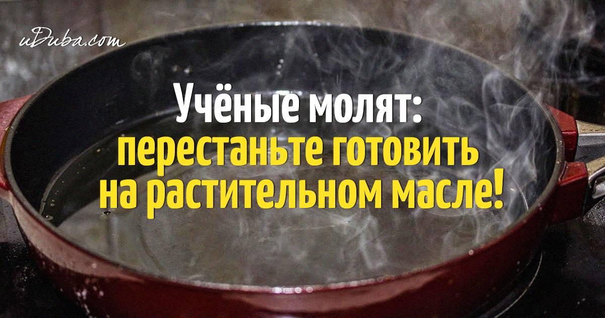 Касторовое масло: состав, применение, мнение врача