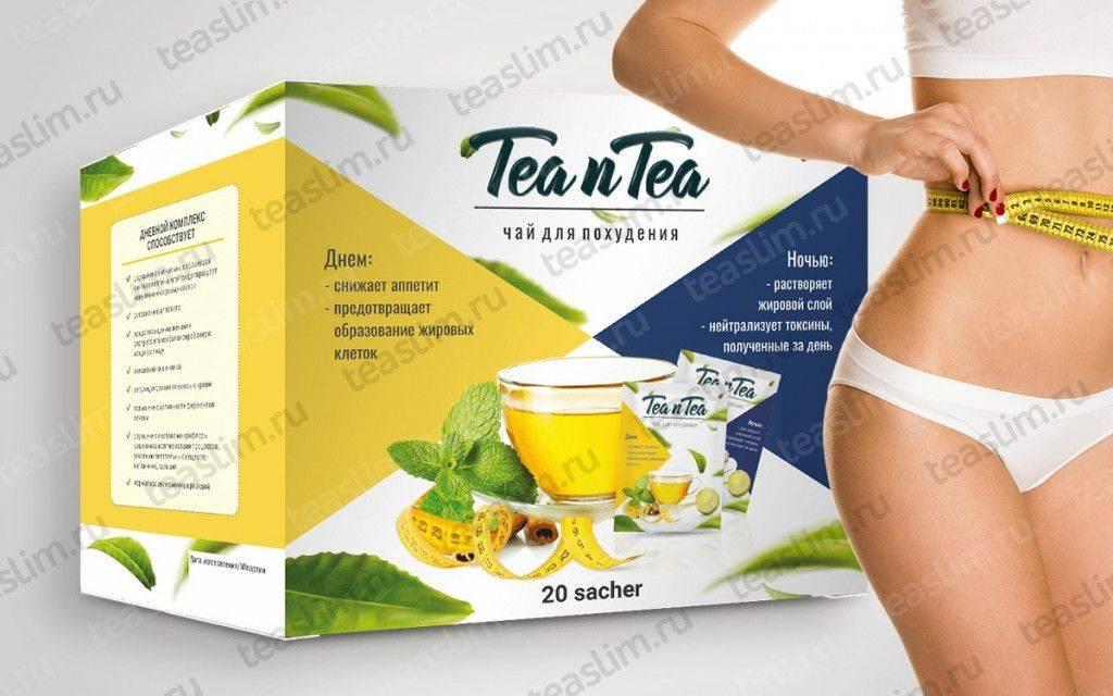 Можно ли похудеть с помощью зеленого чая—  личный опыт и отзыв